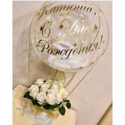 Космический шар №14 Шар Баблс с цветочной композицией