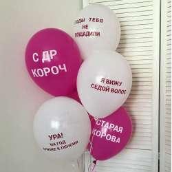 """Фонтан № 23 """"Оскорбительный № 4"""""""