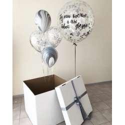 Коробка с шарами № 18