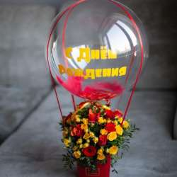 Космический шар №11 Шар Баблс с цветочной композицией