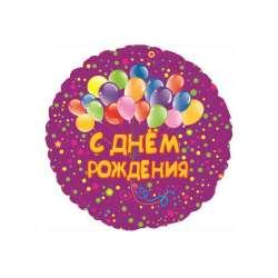 """Круг С днем рождения """"Шарики"""""""