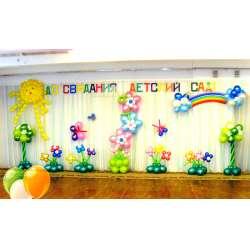 Оформление детского зала № 19