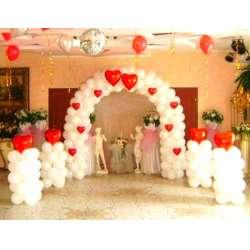 Оформление выездной церемонии бракосочетания № 1