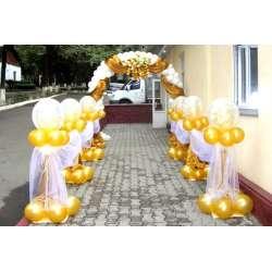 Оформление выездной церемонии бракосочетания № 3