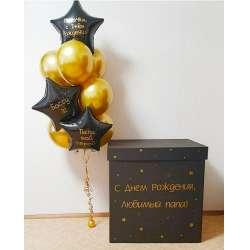 Коробка с шарами № 72