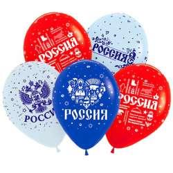 """Акция! Облако шаров 30 штук """"1 сентября. Россия"""""""