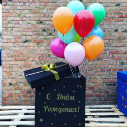 Коробка с шарами № 42