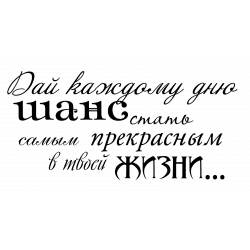 Надпись на шар № 3