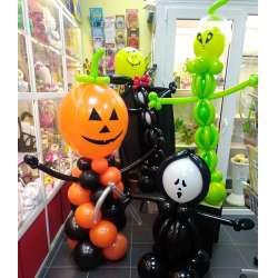 Композиция к Хеллоуину