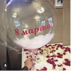 """Шар-сфера с перьями 48 см """"8 марта!"""""""