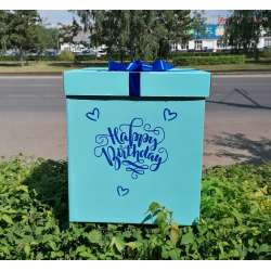 Коробка с бантом и надписью № 55