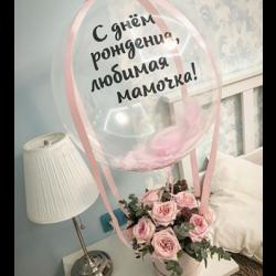 Космический шар №1 Шар Баблс с цветочной композицией