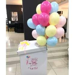 Коробка с шарами № 35