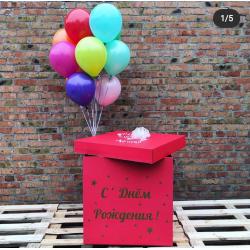 Коробка с шарами № 43