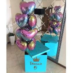 Коробка с шарами № 77