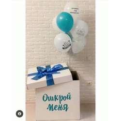 Коробка с шарами № 92