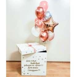 Коробка с шарами № 104