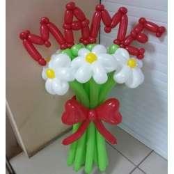 """Букет """"Для мамы"""""""
