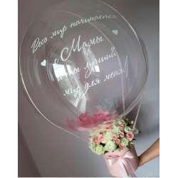 Космический шар №8 Шар Баблс с цветочной композицией