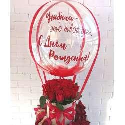 Космический шар №2 Шар Баблс с цветочной композицией