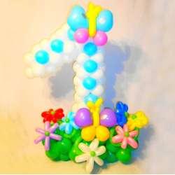 Цифра с бабочками и цветами 4