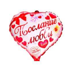 "Сердце ""Послание любви"""