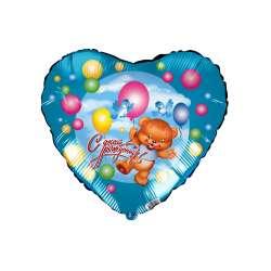 """Сердце С Днем рождения """"Медведь с шариками"""""""