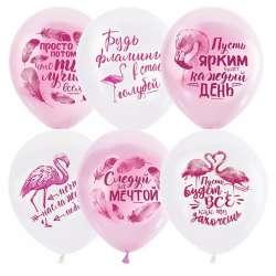 "Шар гелиевый ""Пожелания фламинго"""