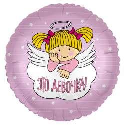 """Круг """"С рождением девочки! Ангелочек"""" Розовый"""