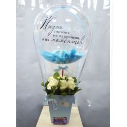 Космический шар №10 Шар Баблс с цветочной композицией