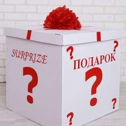 Коробка с бантом и надписью № 16