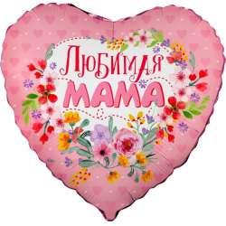 "Сердце ""Любимая мамочка"""