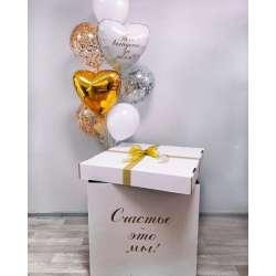 Коробка с шарами № 32