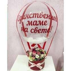 Космический шар №7 Шар Баблс с цветочной композицией