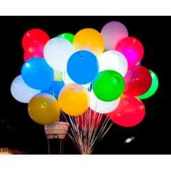 Облако из светящихся шаров 50 шт.